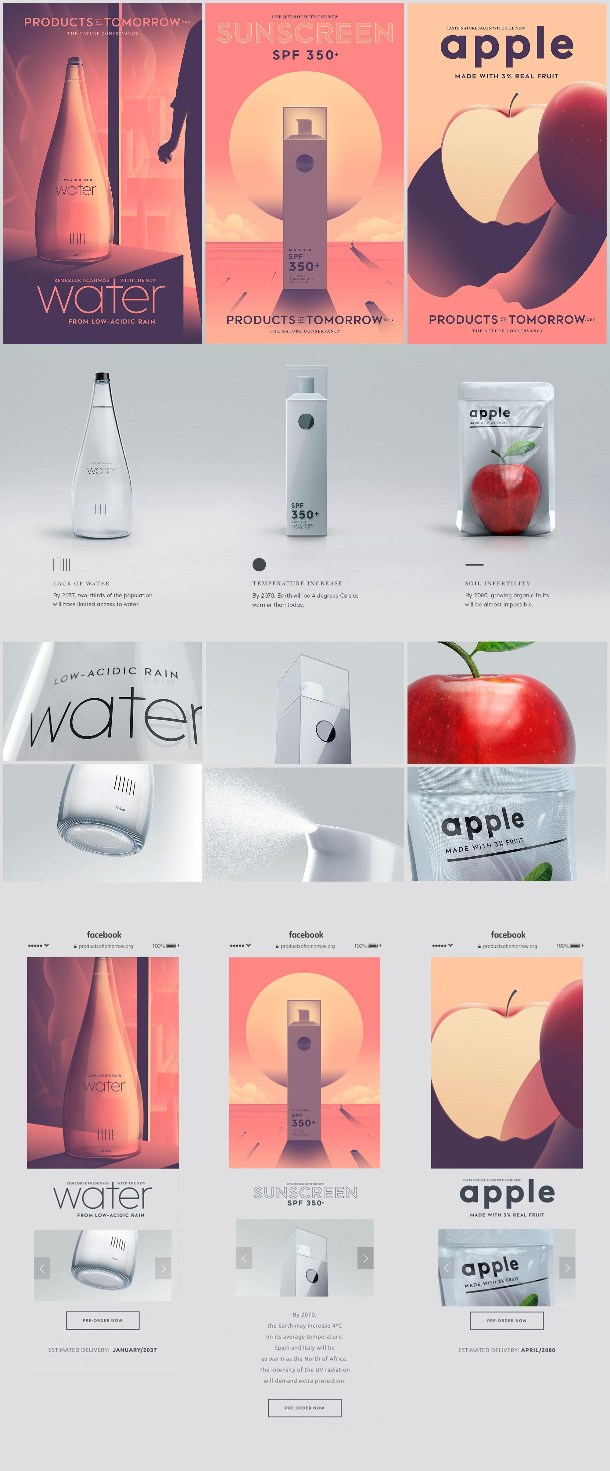design_